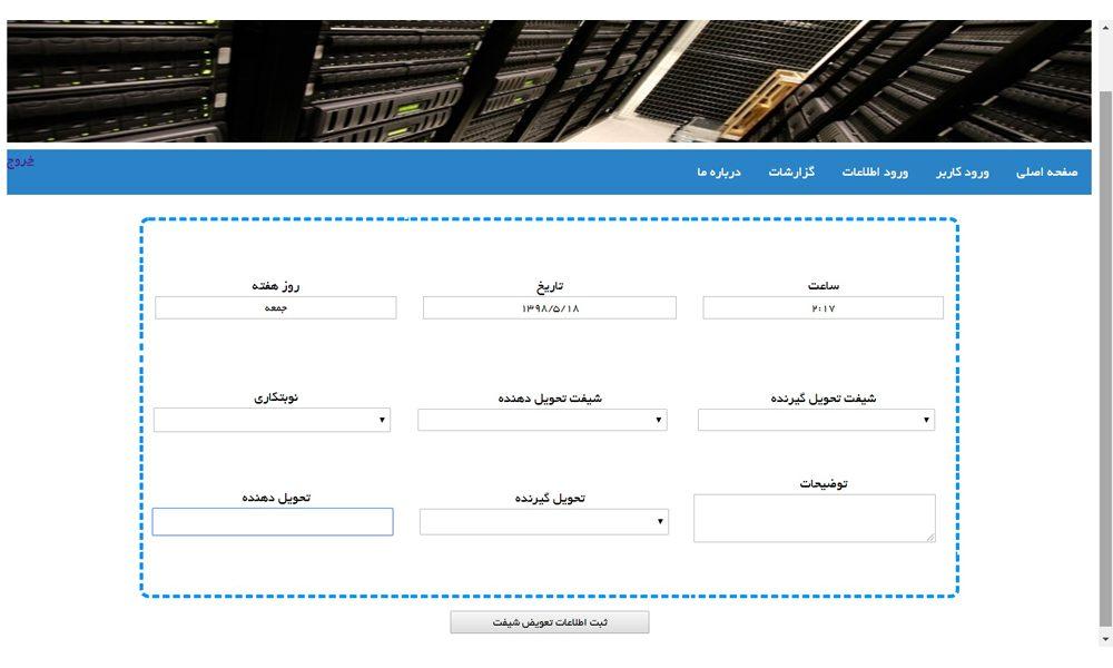 وب سایت اطلاعات شرکت فولاد